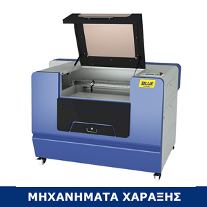 μηχανήματα χάραξης laser