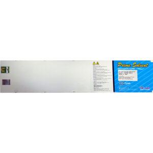 μελάνι eco solvent σε συσκευασία κασέτας 440ml
