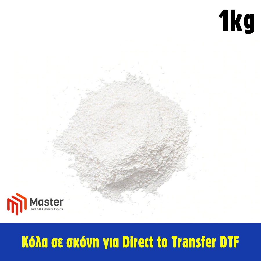 κόλλα σε σκόνη για DTF